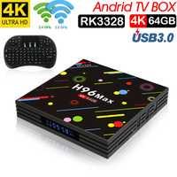 Xinwaysh96 max rk3328 tv box android tv box smrat tv box chipset 4 gb ram 64 gb rom Original Android 7,1/2,4/5G Wifi H.265 set box
