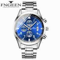 Nuevos relojes de cuarzo para hombre, reloj deportivo de moda para hombre, marca de lujo minimalista, correa de acero inoxidable, regalos de caballeros