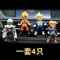 4 unids/lote/Perfume de coche sólido dibujo dragon ball muñeca creativa perfume aire salida ambientador 3-5 cm