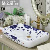 Cuarto de baño Cuenca del arte de la cerámica lavabo Guose escena