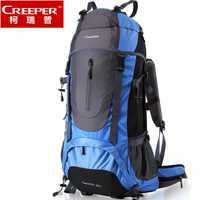 Creeper envío gratis 60L impermeable profesional mochila marco interno de escalada senderismo Camping mochila montañismo bolsa