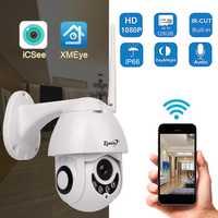 1080 P de la cámara PTZ IP domo 2MP IR seguridad CCTV cámara ip Cámara al aire libre impermeable alarma motion de detección de Vista móvil de audio ipcam