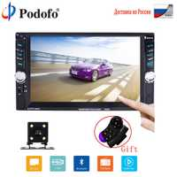 Podofo coche reproductor Multimedia universal Bluetooth Car MP5 reproductor 2Din 6,6