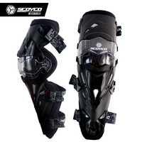 Scoyco K12 de la motocicleta Protector de la rodilla ciclismo Protector rodilla guardias