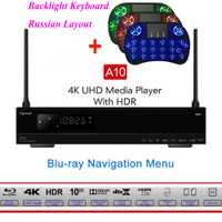 Egreat A10 Ultra HD reproductor de medios 3D 4 K Android 5,1 caja de TV AC Gigabit LAN HDR10 3D Blu-ray ISO Dolby DTS VIDON PK Himedia Q10 Pro