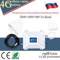 4g répéteur GSM 900 DCS/LTE 1800 FDD LTE 2600 répéteur de Signal Mobile 2G 3G 4G amplificateur de Signal à trois bandes 4G amplificateur cellulaire