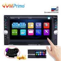 AMprmie 2 Din modelos de coche General 6,5 pulgadas LCD pantalla táctil coche Radio reproductor Bluetooth coche Audio soporte cámara de visión trasera 7625D