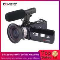 KOMERY 4 K cámara de vídeo de videocámara Wifi visión nocturna pantalla táctil LCD de 3,0 pulgadas Time-lapse cámara de fotografía Fotografica con Micr