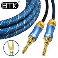 EMK câble de haut-parleur tressé avec 4mm bouchons plaqué or fil Musical broche banane connecteurs