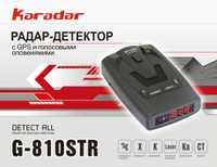 Detectores de Radar GPS para coche karadar 2 en 1 GPS de velocidad policial para Rusia 360 grados X K CT L Anti Radar Detector de coches G810STR