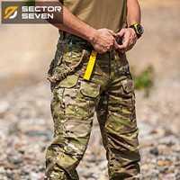 2017 Nuevo IX2 impermeable camuflaje táctico pantalones juego de guerra de carga Pantalones Hombre Pantalones del ejército militar activo Pantalones