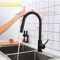 XOXO Touch robinet de cuisine tirer froid et chaud mitigeur noir or eau porte unique robinet cuisine évier robinet 1348-1
