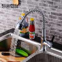 Primavera cocina grifo del fregadero con la sola palanca solo agujero de latón sin plomo fregadero de la cocina ducha mezclador de agua DONA1187