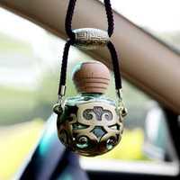 Colgante coche ambientador de aire de aceite esencial de Perfume difusor Vintage Interior del automóvil espejo retrovisor decoración limpiador de aire