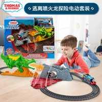 Original Thomas y amigos locomotora eléctrica maestro de las vías serie Escape dragón Respiración de fuego aventura juguetes para niños