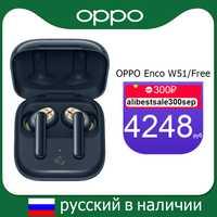 OPPO Enco W51 gratuit TWS écouteur Bluetooth 5.0 ANC suppression de bruit sans fil écouteurs pour Reno 4 Pro 3 trouver X2 Pro ACE 2