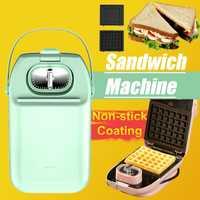 Máquina de hacer sándwiches de Waffles eléctrica multifunción 2 en 1 máquina de desayuno masa semiesférica Distribución del horno potencia automática