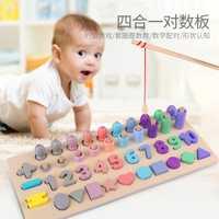 Juguetes de Montessori de madera para preescolar conteo de formas geométricas confeción bebé educación temprana enseñanza SIDA juguetes de matemáticas para niños