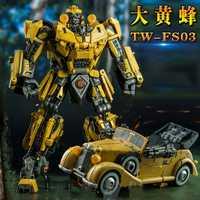 Transformación KO Toyworld TW-FS03Y Segunda Guerra Mundial Aleación de abeja grande pintura antigua escala SS figura de acción Robot colección de juguetes modelo