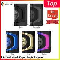 Vape mod Limited Aegis légende boîte MOD 200W Cigarette électronique Vape fit double 18650 pour 510 fil atomiseur vape vs ageis solo