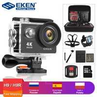 Caméra d'action EKEN H9R / H9 Ultra HD 4K / 30fps WiFi 2.0