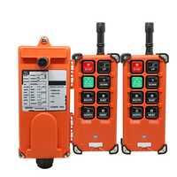 F21-E1B grue électrique sans fil commutateurs de télécommande industriels grue de contrôle grue ascenseur grue 2 transmetteur + 1 récepteur