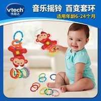 VTech Vtech pequeño mono Arco Iris cuello infantil educativo ENLIGHTEN juguete bebé música sonajero coche colgante