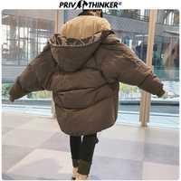 Privathinker 2019 hiver à capuche impression Parka hommes mince coréen longue veste manteau hommes coupe-vent Parkas surdimensionné chaud jeunesse vêtements