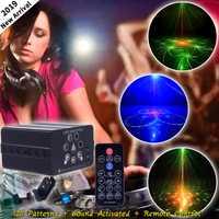 WUZSTAR 120 modèles effet d'éclairage de scène son activé 7 faisceau Laser projecteur scène pour mariage DJ danse maison fête club