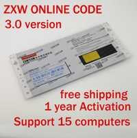 Logiciel ZXW Team 3.0 en ligne Code d'autorisation numérique Zillion x schéma de circuit de travail pour iPhone iPad Samsung utilisation 1 an