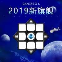Gan 356XS noir/sans colle Cubo Magico Speedcube jouet éducatif Gan