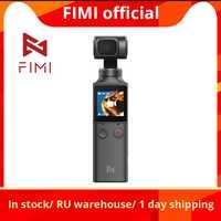 Caméra de poche FIMI PALM 3 axes 4K HD stabilisateur de caméra à cardan 128 ° grand Angle Smart Track contrôle Wi-Fi intégré