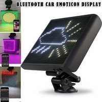 Contrôle LED Emoji écran LED de voiture écran réglable Bluetooth App contrôle affichage en temps réel dessin voiture affichage accessoires