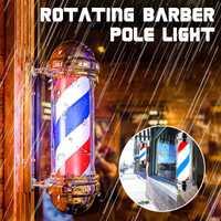 55cm salon de coiffure pôle rotatif éclairage rouge blanc bleu rayure lumière tournante rayures signe cheveux tenture murale LED Downlights