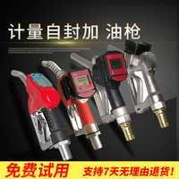 Medición electrónica, pistola de combustible, medidor, autosellado, pistola de combustible, diésel, gasolina, etanol, pistola automática, dosificadora, pistola de aceite