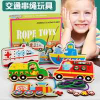 Juguete de madera DIY puzle niños Tarjeta de cordones coche de dibujos animados juego de cuerda de madera hecho a mano para niños juguete educativo montersori
