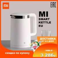 Mi Smart bouilloire bouilloires électriques Xiaomi Mi Smart bouilloire EU appareils ménagers cuisine théière chaudière contrôle constant de la température de l'eau 1.5L Bluetooth 4.0 Mi APP 1800 W YM-K1501 16126