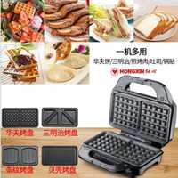 Máquina eléctrica doméstica para hacer waffles, sandwichera, máquina de sándwich ajustable con temperatura, 220 V, SW-93 de herramientas para electrodomésticos de cocina