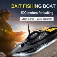 Flytec V500 RC cebo barco buscador de peces 1,5 kg carga 500M Control remoto doble Motor luz nocturna RC barco bote de cebo VS 2011-5