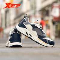 Xtep, zapatillas gruesas para hombre, zapatos de Otoño de malla, ligeras, transpirables, informales, a la moda, suela gruesa, zapatos antiguos 881219329808