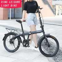 Bicicleta plegable para niños, sillín de bicicleta de velocidad variable de 16 pulgadas para hombres y mujeres mayores de 635MM