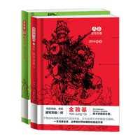 Kim JungGi 2014 zéro croquis Collection livre Kim jung-gi croquis manuscrit illustration bande dessinée carnet de croquis Volume A + B
