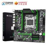 HUANAN ZHI X79-ZD3 REV2.0 carte mère pour Intel C602 X79 LGA 2011 RECC DDR3 1333/1600/1866MHz 128GB M.2 NGFF/NVME MATX carte mère