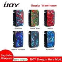Original IJoy Shogun Univ 180W caja Mod wi/180 W Max salida y UNIV Chipset y fuego botón e-cig Vape Mod Vs Drag 2/Mod de lujo