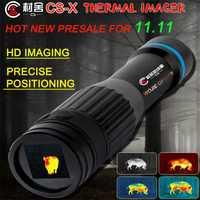 CUNSHE CS-X vision thermique patrouille infrarouge vision nocturne imageur thermique lunette de visée vision nocturne optique de chasse lunette de visée