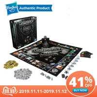 Hasbro monopole Game Of Thrones jeu de société pour 18 ans et plus à jouer pour adulte famille jeu ensemble populaire Fans marchandise
