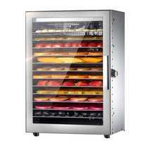 Deshidratador comercial de alimentos, deshidratador de frutas, de acero inoxidable para el hogar, té, verduras, carne de mascotas, secador de 12 bandejas para alimentos