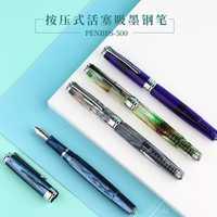 MOONMAN PENBBS 500 acrylique poussoir-presse Piston stylo plume Iridium Fine plume 0.5mm mode bureau écriture cadeau encre stylo ensemble