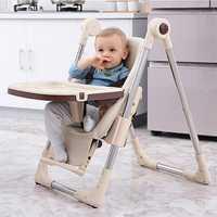 Mise à niveau avec roues nouveau-né bébé chaise Portable siège pour bébé réglable pliant bébé à manger chaise haute bébé chaises d'alimentation