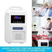Concentrateur d'oxygène Portable O2 générateurs purificateur d'air ventilateur sommeil MINI Machine à oxygène pour la maison